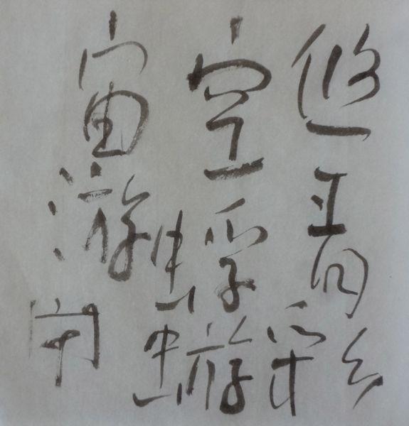 朝歌8月6日_c0169176_08264996.jpg