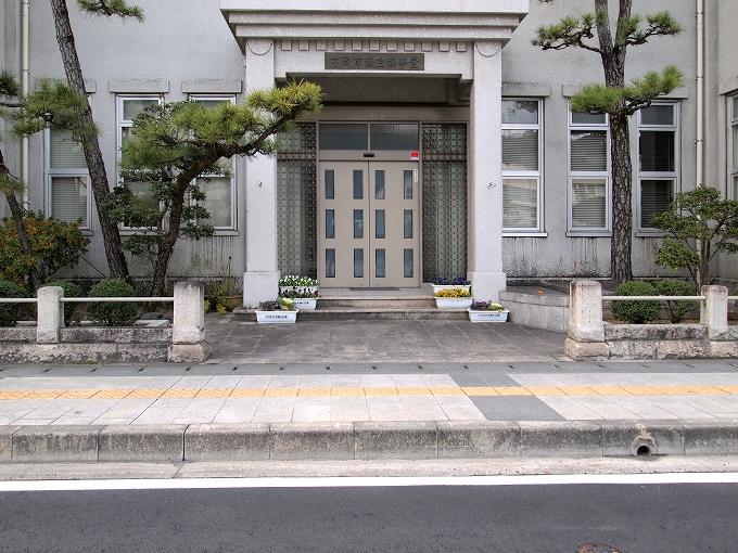 旧笠岡町役場(笠岡市議事堂)_f0116479_0504177.jpg