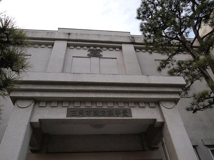 旧笠岡町役場(笠岡市議事堂)_f0116479_0511322.jpg