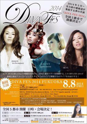 明日は、DIVA FES 福岡!_e0123401_1124044.jpg