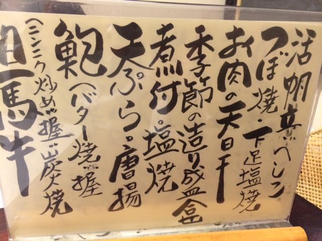 ご馳走さまです! 名代 笹すし_e0115904_13484211.jpg