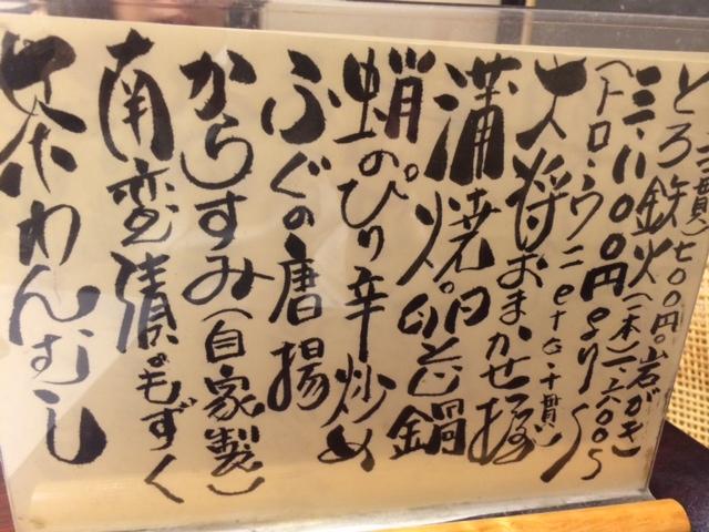 ご馳走さまです! 名代 笹すし_e0115904_13485147.jpg