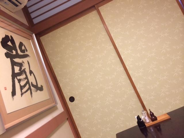 ご馳走さまです! 名代 笹すし_e0115904_14144899.jpg