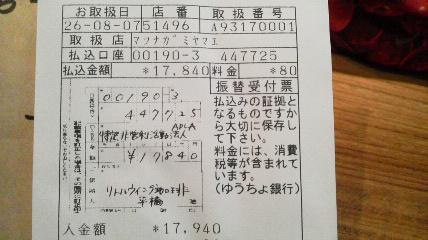 b0182709_133576.jpg