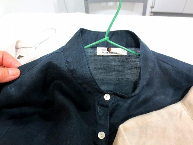 シャツの襟を切る_b0064411_02562845.jpg