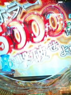 b0020017_1234438.jpg
