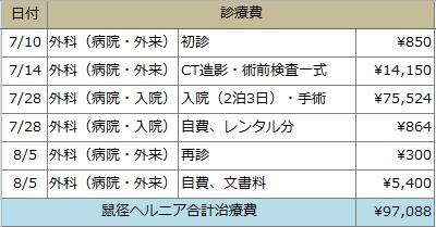 d0231918_20111268.png