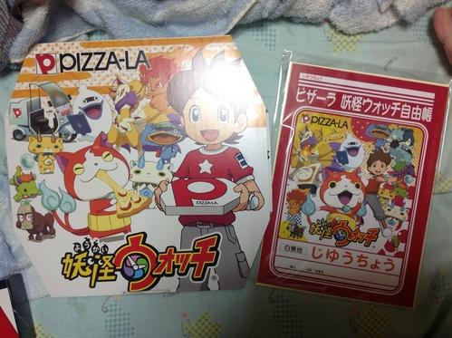 「妖怪ウォッチ」ピザの箱!_e0057018_721036.jpg