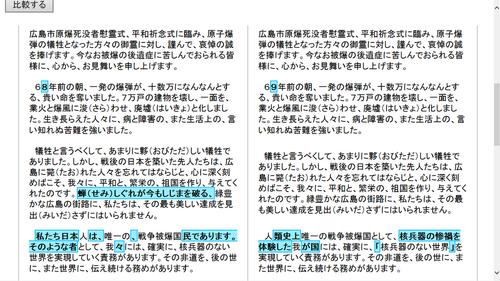 福島第一3号機メルトダウン収束絶望的か?_f0212121_310291.png