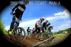 BMX RACING START MANIA2014:JOSF 3,August, MidoriyamaStudioBMXTruck_b0065730_8481862.jpg