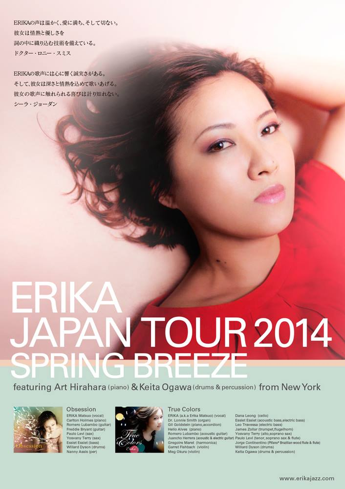 ERIKA (vocal) JAPAN Tour \'\'Autumn Reflection\'\' 2014_a0150139_23242947.jpg