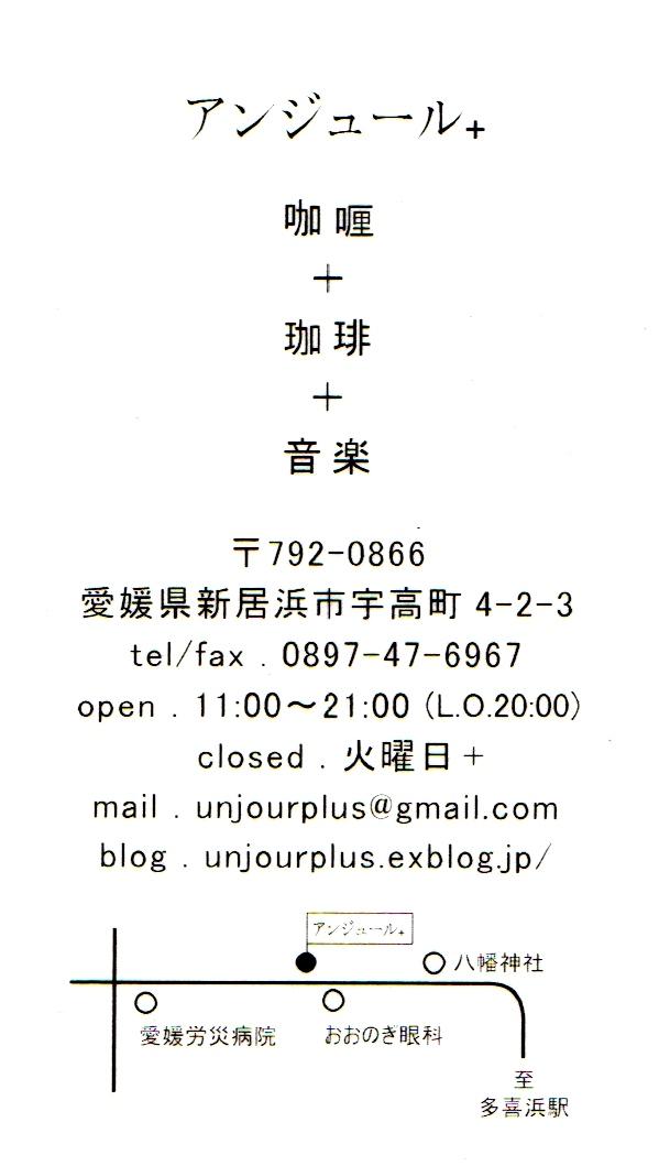 d0285339_19503590.jpg
