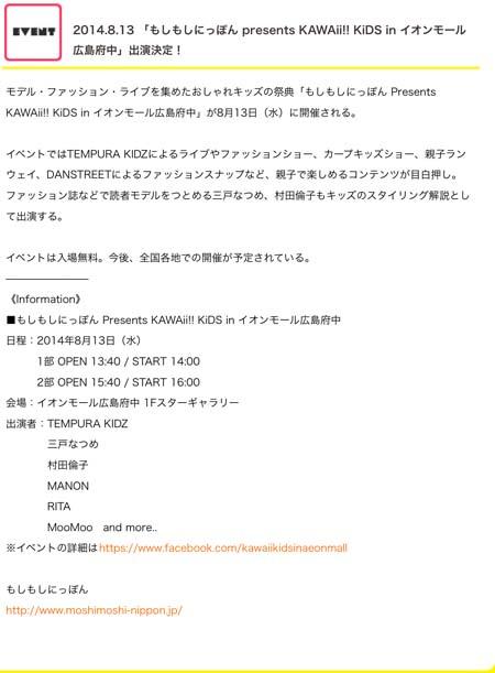 TOKYO弾丸ツアー_a0262845_14003303.jpg