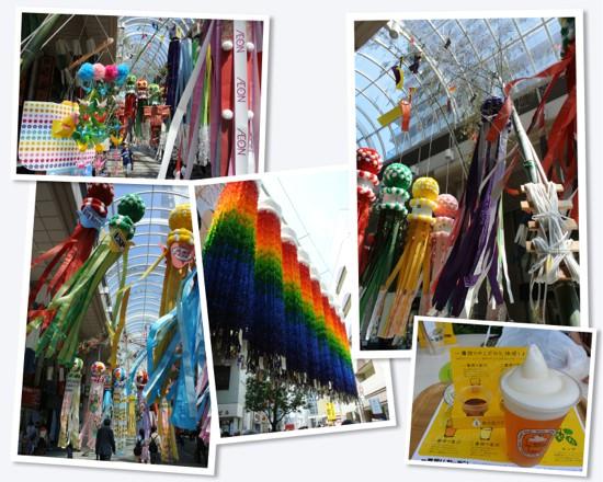 仙台七夕祭り_c0063348_20573959.jpg
