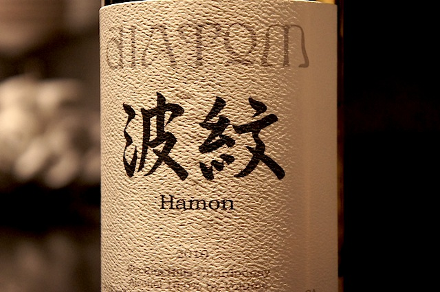 本日のグラスワイン&もろもろ_a0114049_14344859.jpg