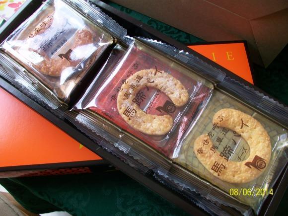 ケーキ、たこやき&プールパーティの巻き♪_a0315750_06183153.jpg