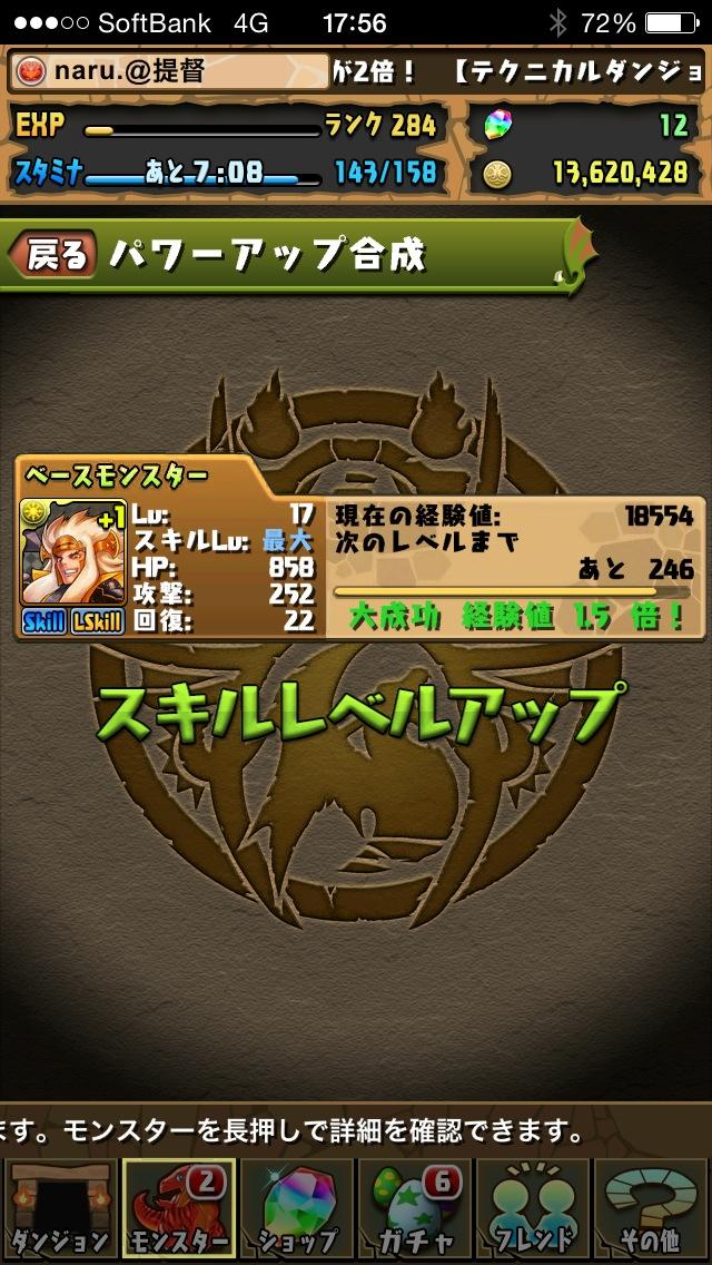 e0117951_00000997.jpg