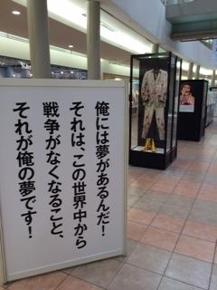 夏の札幌、札幌の初めて_c0113755_00150773.jpg