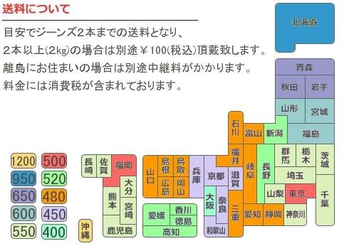 夏季休暇&送料変更についてのお知らせ_b0239960_14132679.jpg