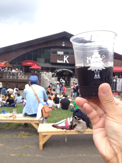 【SAPPORO CRAFT BEER FOREST 2014】_a0175672_18182528.jpg