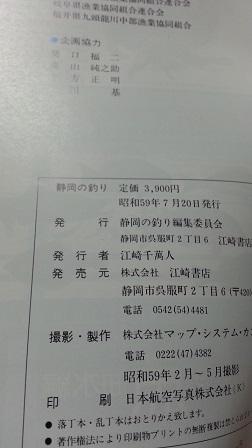 f0228680_10492029.jpg