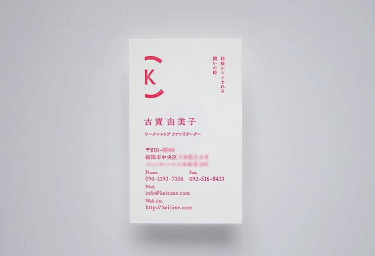 「K logo mark」_f0120395_106294.jpg