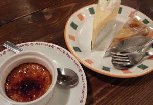 イタリア厨房Etrange Mamma【滋賀の夜ごはん】_c0093196_15223786.jpg