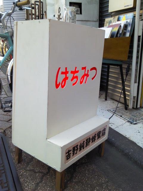 コネクシオン日誌140807_c0099300_1225526.jpg