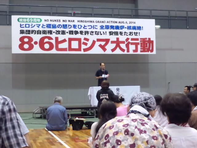 8・6ヒロシマ大行動〜メイン集会_d0155415_15504555.jpg