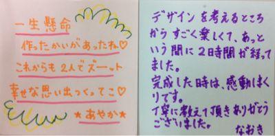 アートクレイシルバー体験作品〜Studio NAO2〜_e0095418_17152747.jpg