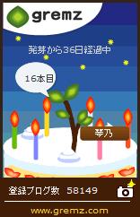 b0199924_250298.jpg