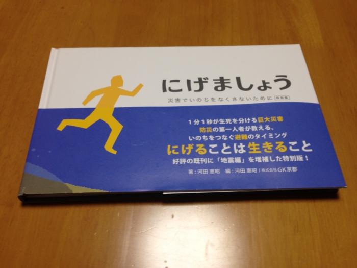 b0042439_05045845.jpg