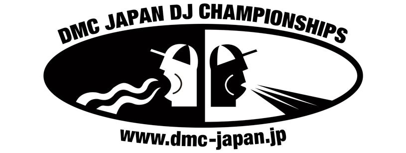 8/23 DMC JAPAN DJ CHAMPIONSHIP 2014 FINAL    降神 × DJ SHUN & DJ 440出演決定です。_d0158942_2226021.png