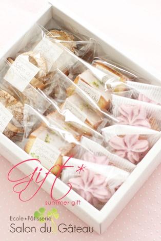Summer Gift_c0193245_16112955.jpg
