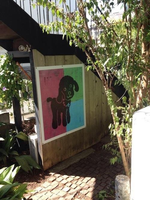 真夏の鵠沼で、真鍋太郎の作品展_c0113755_01365754.jpg