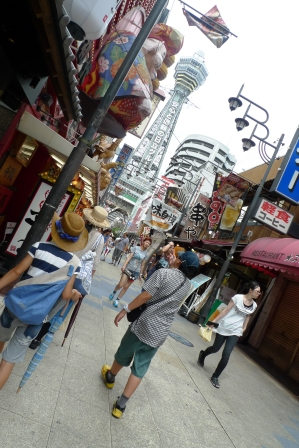 iwasaki夏の修学旅行・大阪_f0177373_2045923.jpg