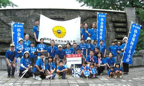 8月予定 & 「水の祭典 久留米祭り」パレード!_f0120774_12455747.jpg