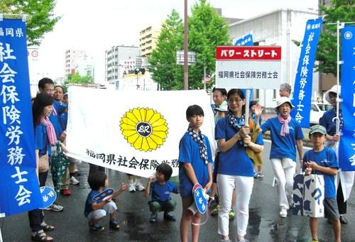 8月予定 & 「水の祭典 久留米祭り」パレード!_f0120774_1246264.jpg