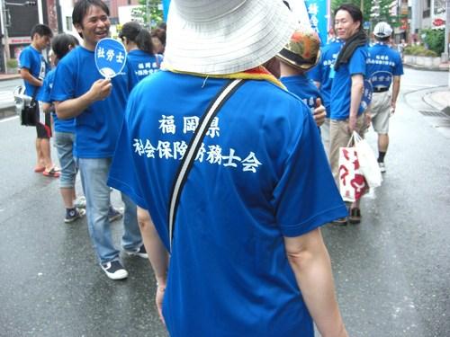 8月予定 & 「水の祭典 久留米祭り」パレード!_f0120774_12471691.jpg