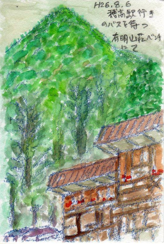 中房温泉 有明荘_e0232277_1047178.jpg