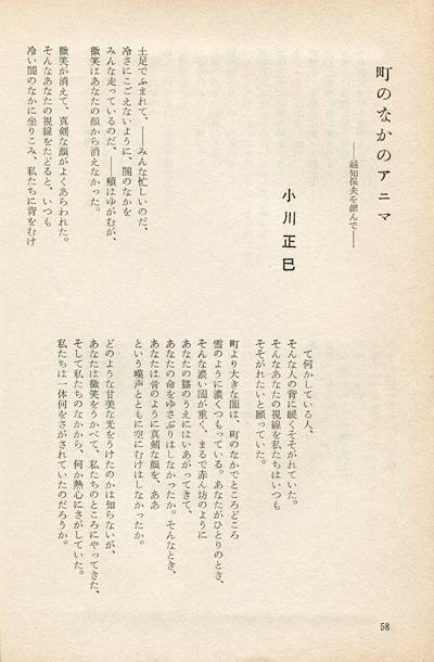 f0307792_19570119.jpg