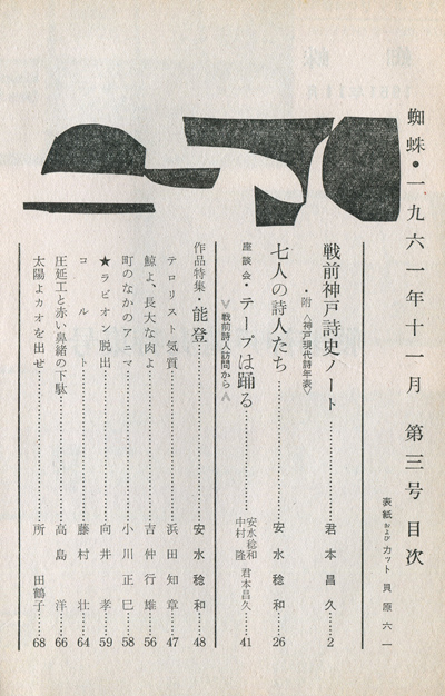 f0307792_19572002.jpg