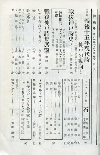 f0307792_19572780.jpg