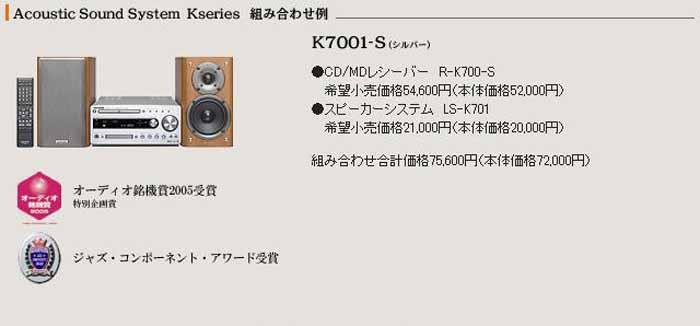 f0247196_9332187.jpg