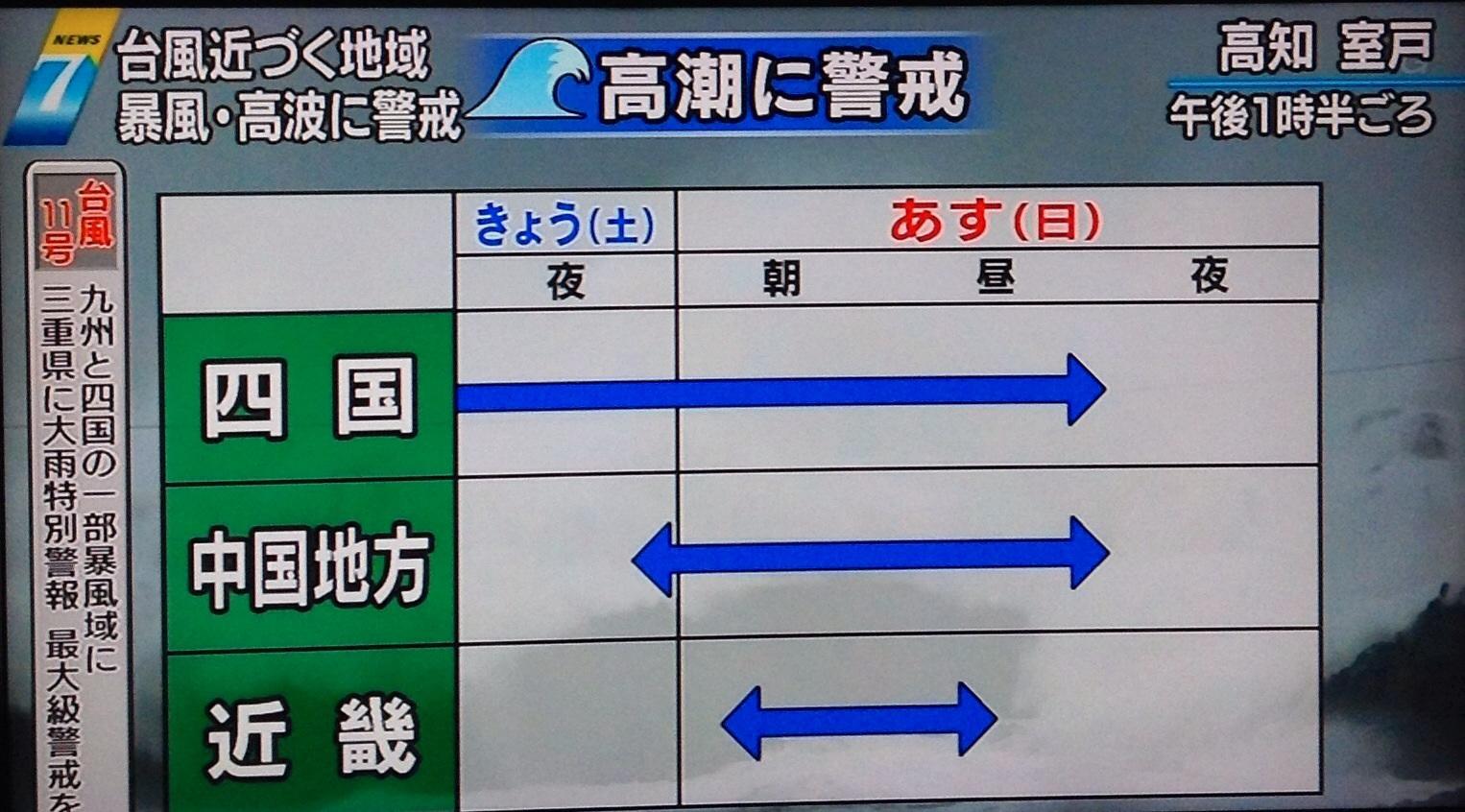 b0301400_20103742.jpg