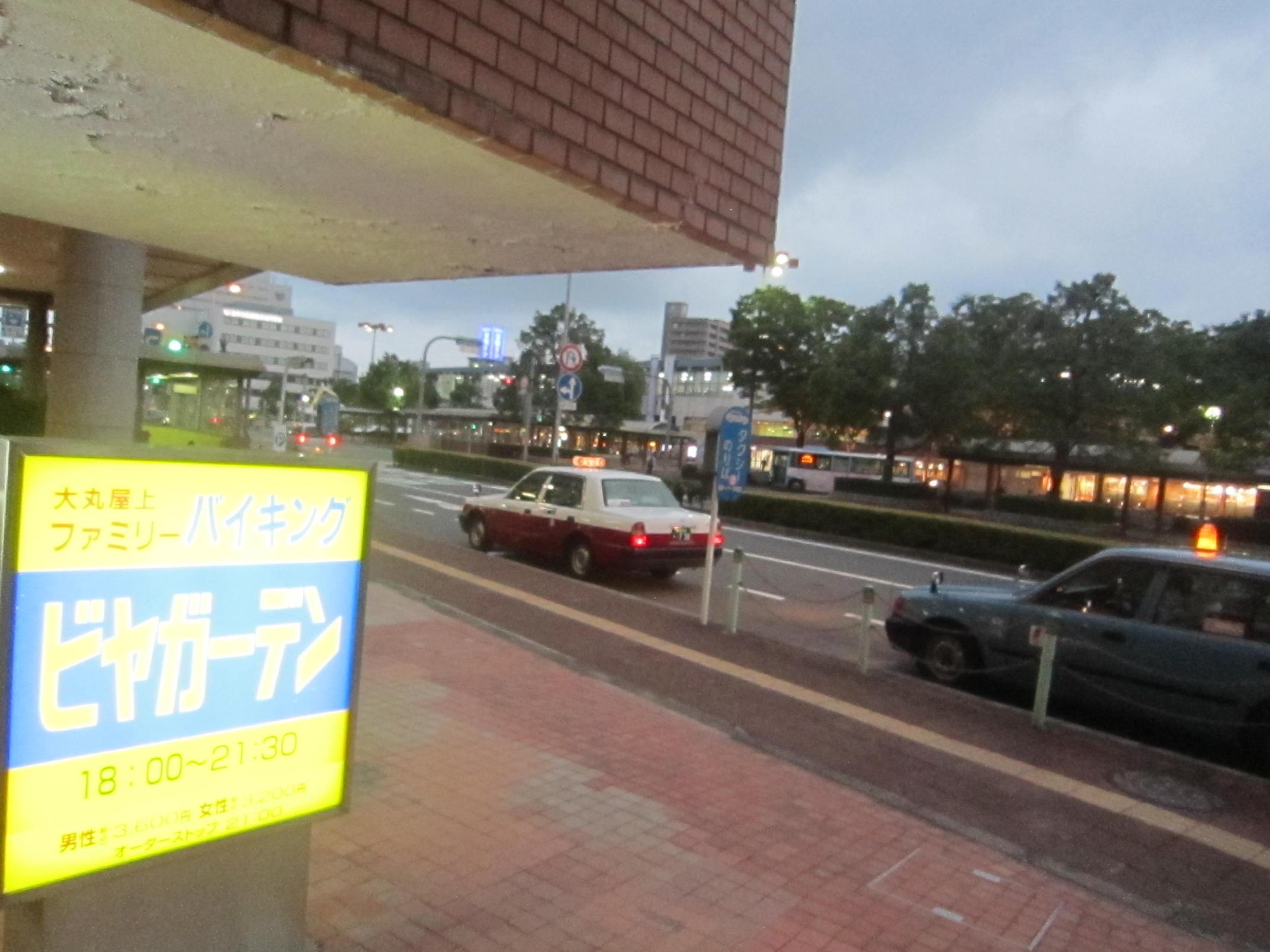 雨の屋上ビアガーデン_e0115904_453204.jpg