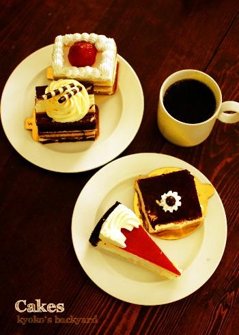来客で頂いたケーキと、大片付けの話_b0253205_344492.jpg