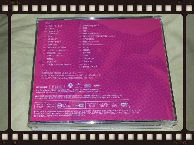 中森明菜 / オールタイム・ベスト - オリジナル -_b0042308_14462079.jpg
