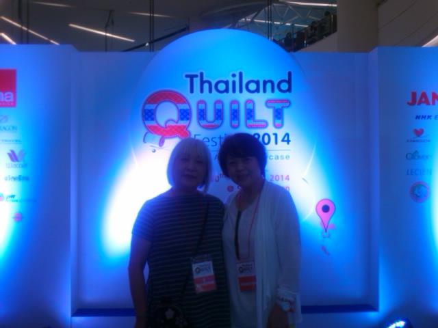 Thailand Quilt Festival2014_f0139016_2185324.jpg