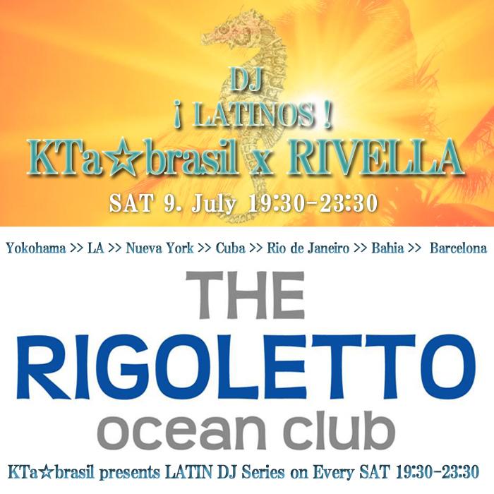 雨? THE RIGOLETTO OCEAN CLUBの中はLATIN晴れです☆今夜19:30〜☆横浜で♬_b0032617_12512018.jpg